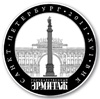 XVI All-Russian Numismatic Conference, Saint Petersburg 2011