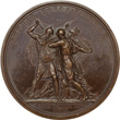 Exhibition Patriotic War of 1812 perceived through medals and engravings