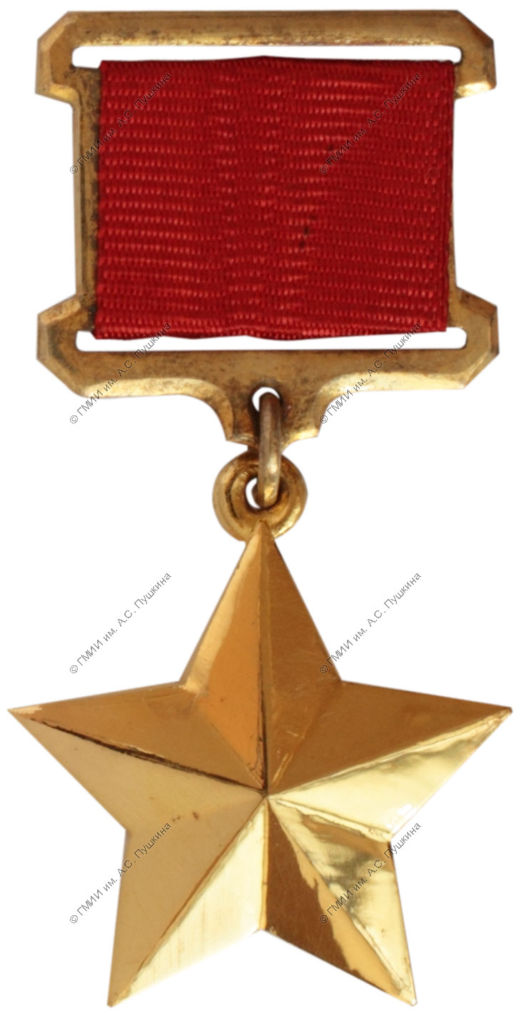 Golden Star of the Hero of the Soviet Union 80